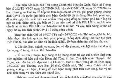 KẾ HOẠCH VỀ VIỆC TĂNG CƯỜNG CÁC BIỆN PHÁP PHÒNG, CHỐNG DỊCH COVID-19